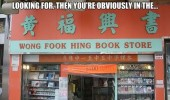 wrong book store china Asian funny pics pictures pic picture image photo images photos lol