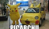 pikachu pokemon car nintendo picarchu gaming funny pics pictures pic picture image photo images photos lol