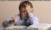 angry kid boy stop thinking stuff brain trying to read funny pics pictures pic picture image photo images photos lol