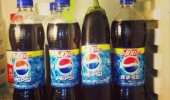 pepsi bottle nobody knows egg plant funny pics pictures pic picture image photo images photos lol