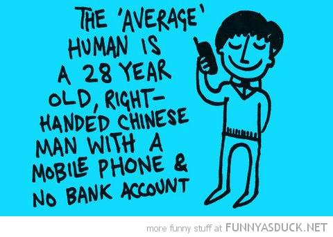 The Average Human